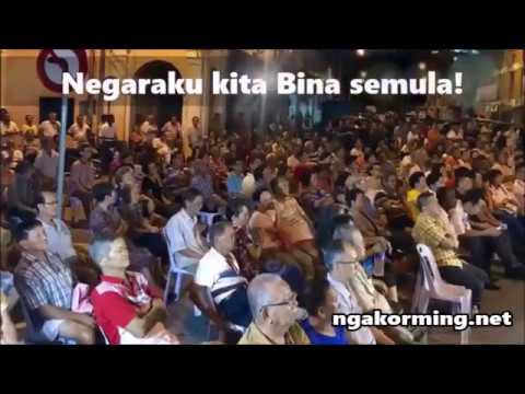 Siri Ceramah DAP Perak. 2017 YouTube