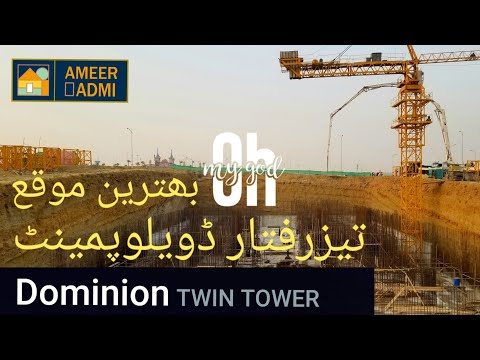 Tez Raftaar Development | Dominion Twin Tower | Theme Park | Bahria Town Karachi | Ameer Admi Review