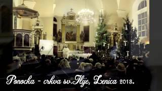 Veselje ti navješćujem - bend NOVO NEBO - Božićne pjesme
