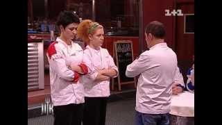 Кулинарное шоу 'Адская кухня' - 8 выпуск
