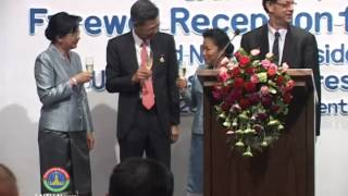 Lao NEWS on LNTV: Farewell reception for UN Resident Coordinator in Laos.26/5/2014