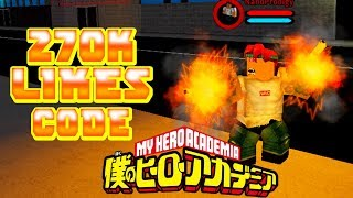 [270K CODE] Explosion Quirk Revamp in Raid Boss Mode | Boku No ROBLOX Remastered