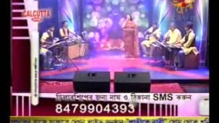 Ki Likhi Tomay by Soma Banerjee