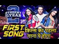 Student Of The Year First Song Tiger Shroff Ananya Pandey Tara Sutaria