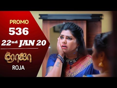 ROJA Promo | Episode 536 Promo | ரோஜா | Priyanka | SibbuSuryan | Saregama TVShows Tamil