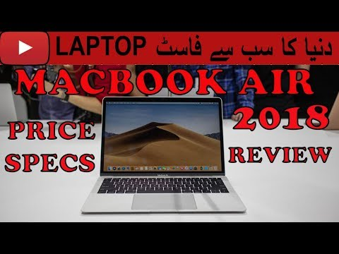 Apple Macbook Air 2018 Price In Pakistan,Review,Official Pictures, Specs, Features