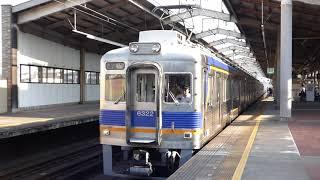 南海電鉄 6300系先頭車6322編成 天下茶屋駅