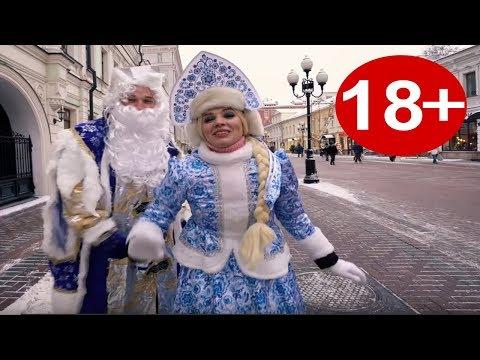 22 МИНУТЫ СМЕХА ДО СЛЁЗ 2018 ЛУЧШИЕ РУССКИЕ ПРИКОЛЫ ржака угар ПРИКОЛЮХА #18