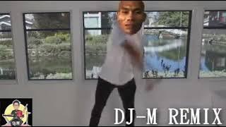 Paano Mo Nasabi Remix [Memes]