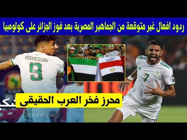 Алжир. Youtube тренды — посмотреть и скачать лучшие ролики Youtube в Алжир.