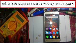 How to Remove FRP On Lenovo Vibe K5 A6020a40 100% Working