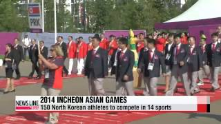 150 North Korean athletes to participate in Asian Games