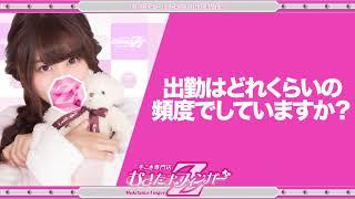 むきたまフィンガーZ堺店のお店動画