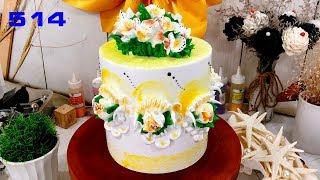 lemon yellow cake decoration  - Bánh Vàng Chanh Hoa văn (514)