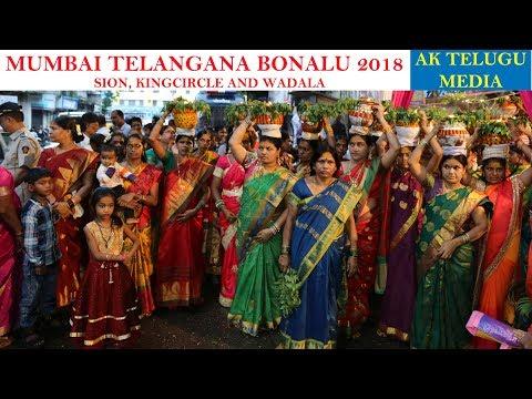 Mumbai Telangana Bonalu || Sion, Kingcircle || AK Telugu Media || Dr ASHOK KANTE || 2018