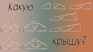 видео Сарай с двускатной крышей