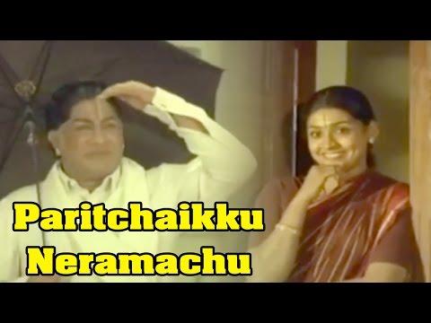 Paritchaikku Neramachu Tamil Full Movie : Sivaji Ganesan, Sujatha