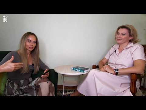 Людмила Росоха- лучший нумеролог Москвы.Как привлечь мужчину , про женскую энергию, стать счастливой
