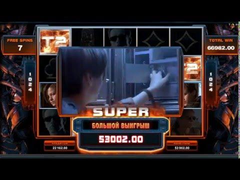 Выигрыш в казино 900$из YouTube · С высокой четкостью · Длительность: 5 мин30 с  · Просмотров: 905 · отправлено: 10/22/2017 · кем отправлено: Везунчики. Казино Стримеры.