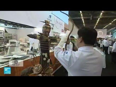 فن الطبخ: كوريا الجنوبية تظفر بذهبية البطولة العالمية للمخبزة  - 14:57-2021 / 6 / 15