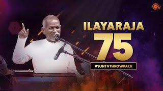 Ilayaraja 75 Part 1 - 05-04-2020 Sun tv Show