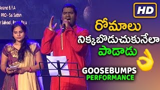 Bittiri satti Live Song Performance on Stage || Social Tv
