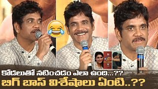 Nagarjuna Superb And Hilarious Answers To Media Questions | Hilarious Answers | Manastars