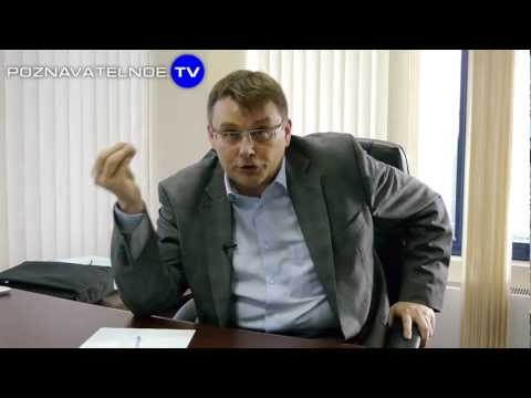 Беседа с Евгением Фёдоровым 23 августа 2012