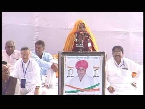 Golma Devis inspiring speech in Vijay Sankalp Rally