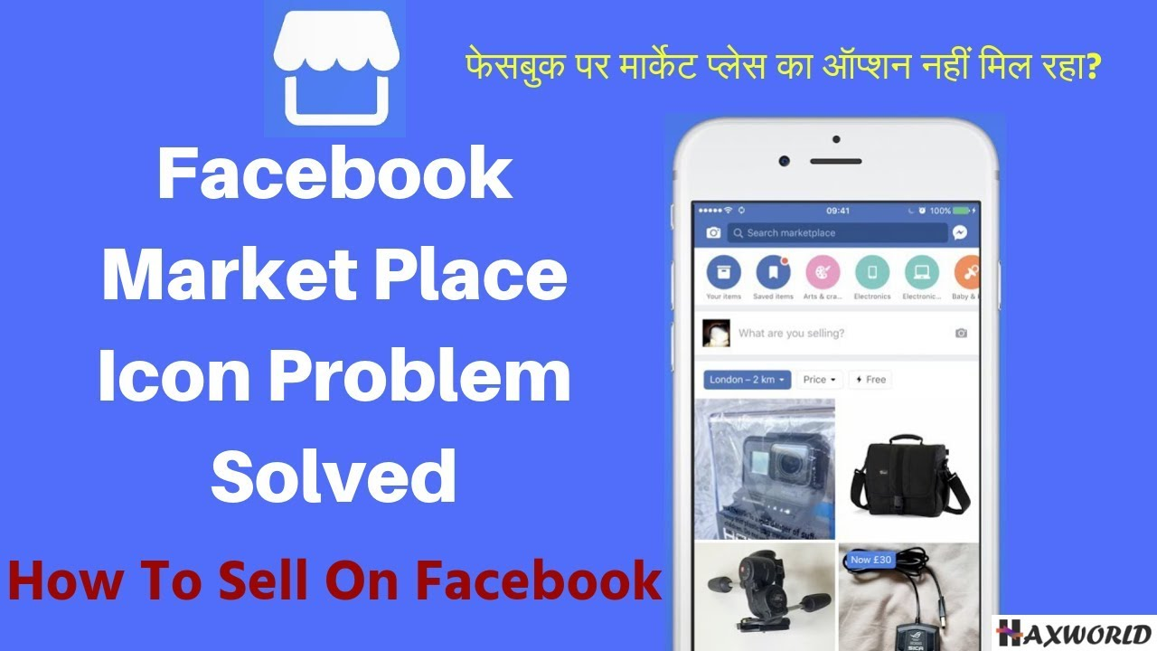 How To Get FB Marketplace Icon On FB App || How To Sell On FB