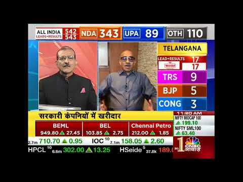CNBC Awaaz Live TV | Modi Government Can Be Far More Focused In Second Term