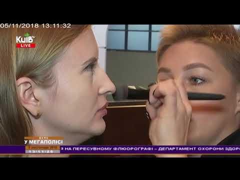 Телеканал Київ: 05.11.18 День у мегаполісі