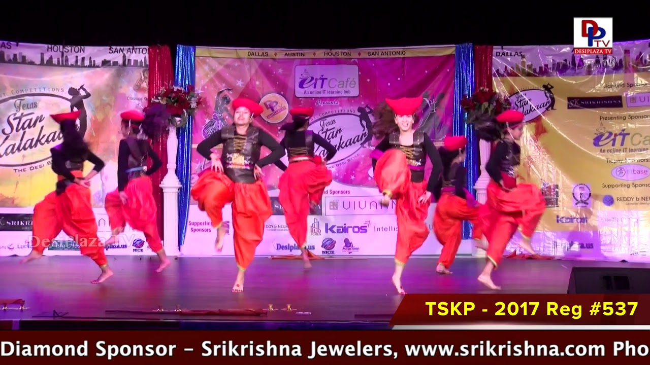 Star Kalakaar Night - 2017 Performance - Reg# TSKP2017537