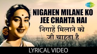 Nigahen Milane Ko with lyrics न ग ह म ल न क ग न क ब ल Dil Hi To Hai Raj Kapoor Nutan