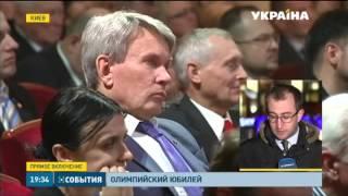 25 лет назад в Украине был основан Национальный олимпийский комитет