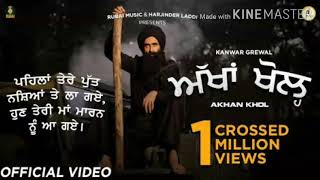 Ankhan Khol (Official Video) | Kanwar Grewal | Latest Punjabi Song 2020 | Punjqbi Hits