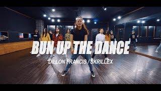 Dillon Francis, Skrillex - Bun Up the Dance / Choreography-T . PaeJae/경주댄스학원/댄스타운학원