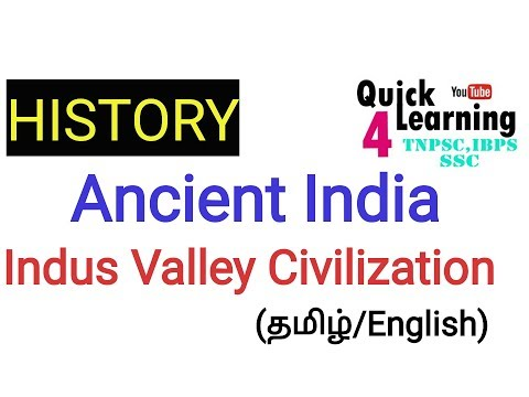 Indus Valley Civilization - Ancient India - TNPSC | SSC |UPSC | TAMIL/ENGLISH|