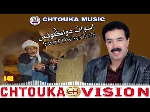 Amrrakchi--iswat dwagons--(album 148)--أمراكشي--إسوات دواكونس