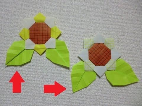クリスマス 折り紙 折り紙バラの葉折り方 : youtube.com