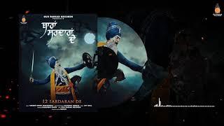12 Sardaran De : Dhadi Tarsem Singh Moranwali | New Punjabi Songs 2020 | Gur Parsad Records
