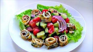 Салат с красной рыбой и  омлетом / Вкусный легкий салат без майонеза