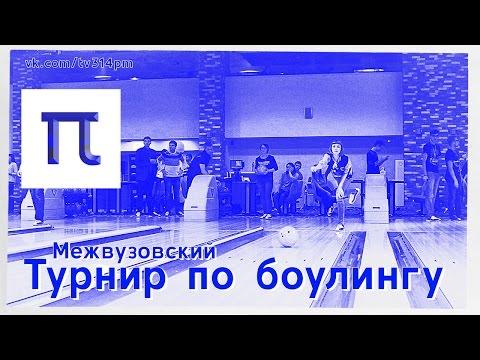 видео новости красноярск
