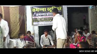 Holii baba jotram live jagran At Rawalwas khurd Dhaam