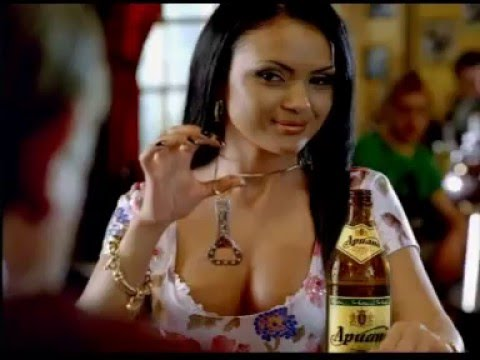 Sexy Beer Commercial _ flaschenöffner - YouTube