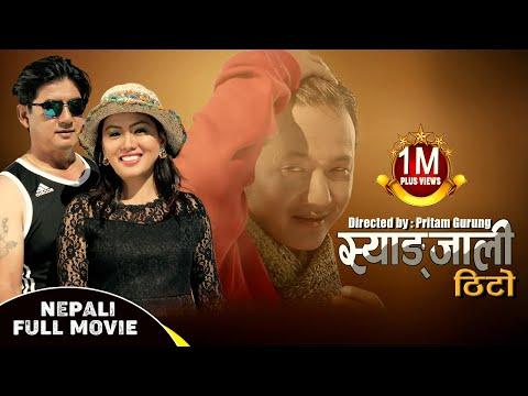 Nepali Film। Syangjali Thito। Pritam Gurung। Khem Gurung।Anuta Gurung। Prema Gurung। Rodhi Digital