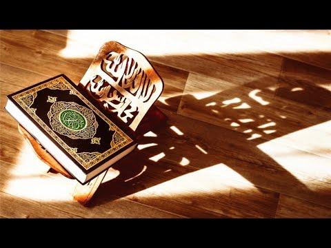 Download 5 Shtyllat e Islamit