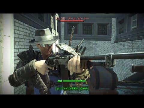 Fallout 4フォールアウト4217 ランドルフの隠れ家5荒廃した高層ビルのDIAの貯蔵庫&G