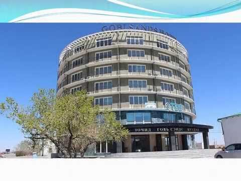 Govi Sands Hotel | Travel Mongolia Tour Guide