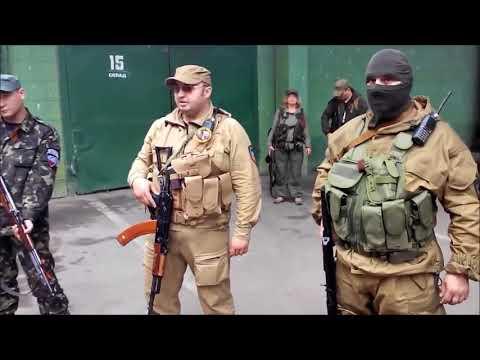 Донецк, захват Института внутренних дел, 8 июля 2014